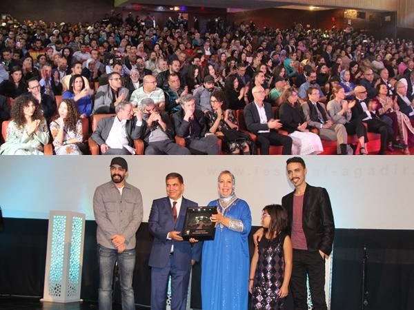 """مهرجان """"السينما والهجرة"""" يفتتح دورته الـ14 .. والكاميرون ضيف الشرف"""