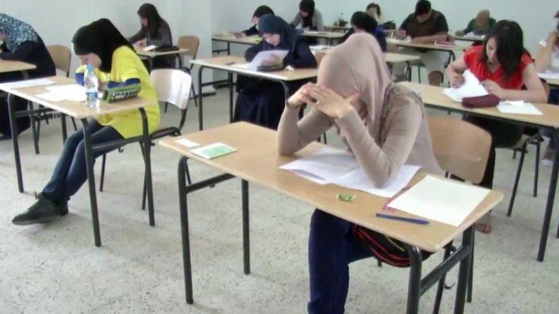 فتح باب ترشيحات الأحرار لاجتياز الامتحانات الإشهادية لنيل شهادة الدروس الابتدائية وشهادة السلك الإعدادي