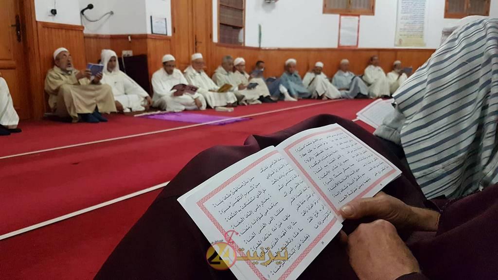 حفل ديني بمناسبة ذكرى المولد النبوي بمسجد الغفران بتيزنيت