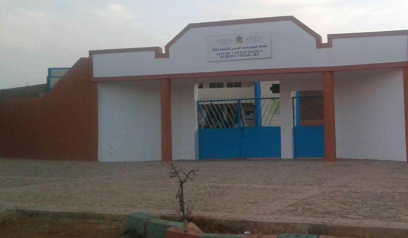 """تقرير عن """"حفل السلام"""" الذي أُقيمَ بفضاء ملحقة الثانوية التأهيلية محمد اليزيدي أنفك"""
