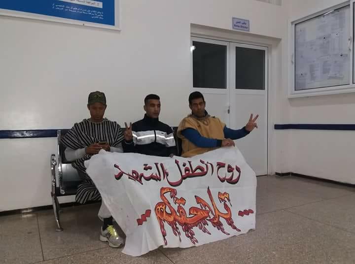 اعتصام مفتوح أمام مكتب رئيس المجلس الاقليمي