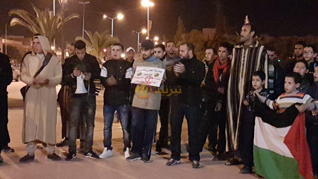 الهيئة المغربية لنصرة قضايا الأمة بتيزنيت تحتج تضامنا مع فلسطين