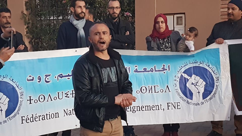 """السلطات بتيزنيت تمنع اقامة ندوة """" المدرسة المغربية و عنف الدولة """""""