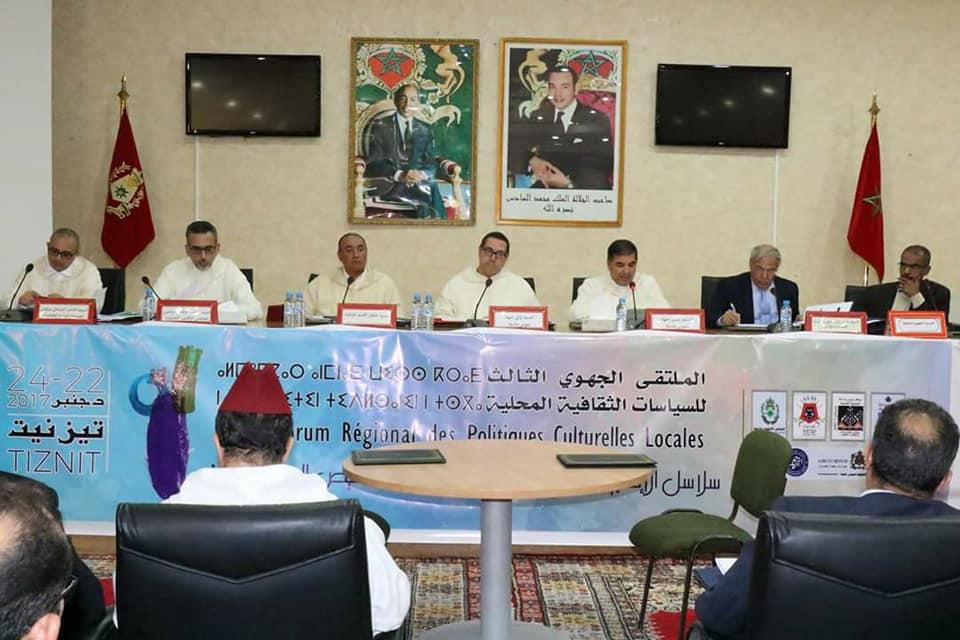 افتتاح أشغال الملتقى الجهوي الثالث للسياسات الثقافية المنظم بتيزنيت