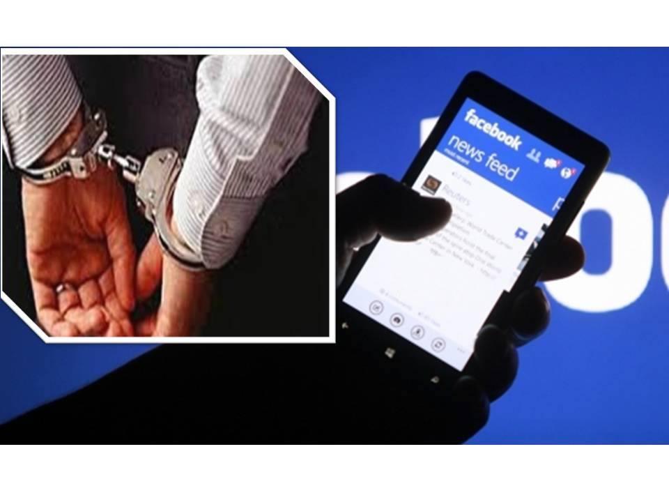 اعتقال صاحب صفحة فايسبوك باكادير بعد تحريضه على الشغب و العنف ضد فريق الوداد