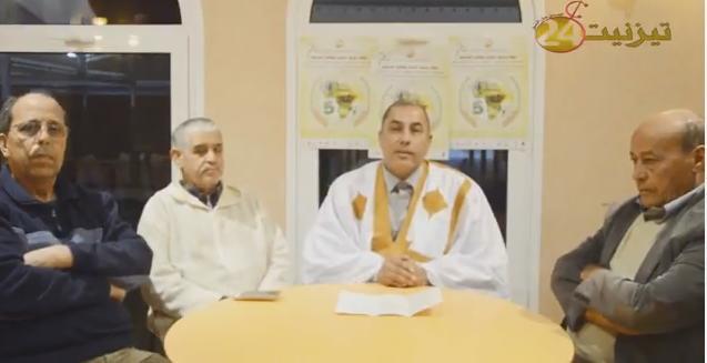 بالفيديو : لقاء خاص مع جمعية الشيخ ماء العينين للتنمية والثقافة