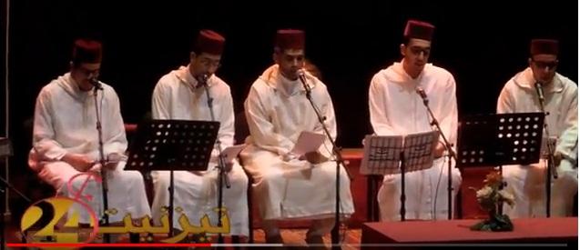 فيديو : مجموعة السلام للمديح والسماع في حفل جمعية الإمام ورش
