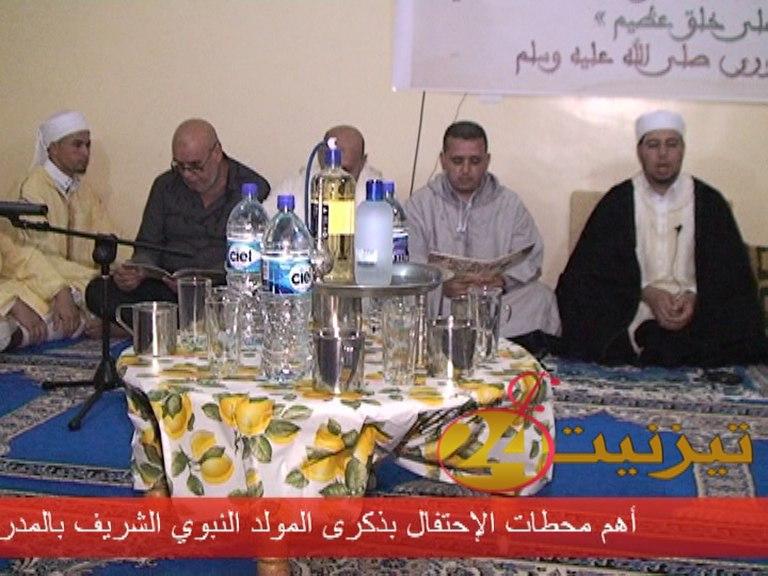 المدرسة العلمية العتيقة لايت امحمد تحتفل بالمولد النبوي الشريف