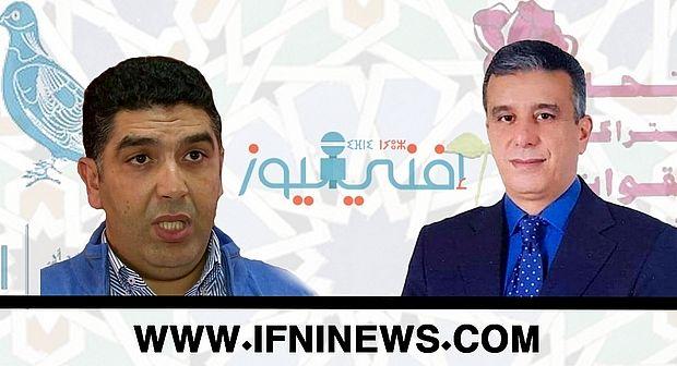 تقدم حزب التجمع الوطني للاحرار في نتائج 50% من مكاتب التصويب في انتخابات سيدي افني
