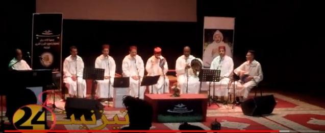 فيديو : مجموعة الإشراف للثقافة والفن في حفل جمعية الإمام ورش