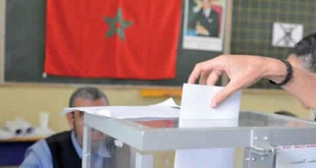 هذا هو آخر أجل للتسجيل في اللوائح الانتخابية برسم 2018