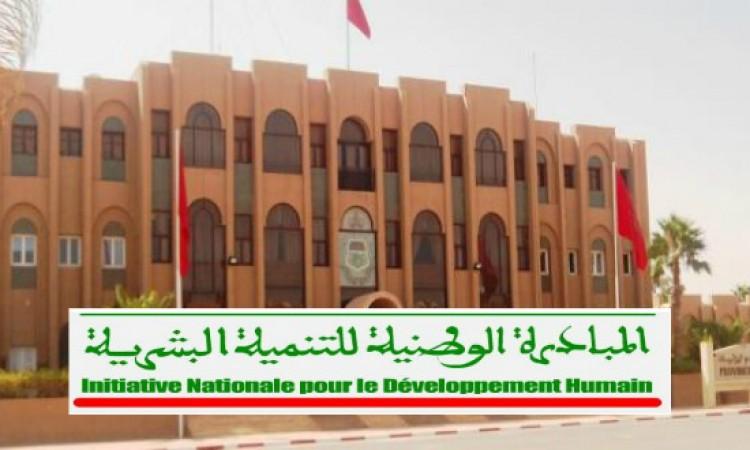 تيزنيت: الINDH تبرمج مشاريع بقيمة 6.31 مليون درهم