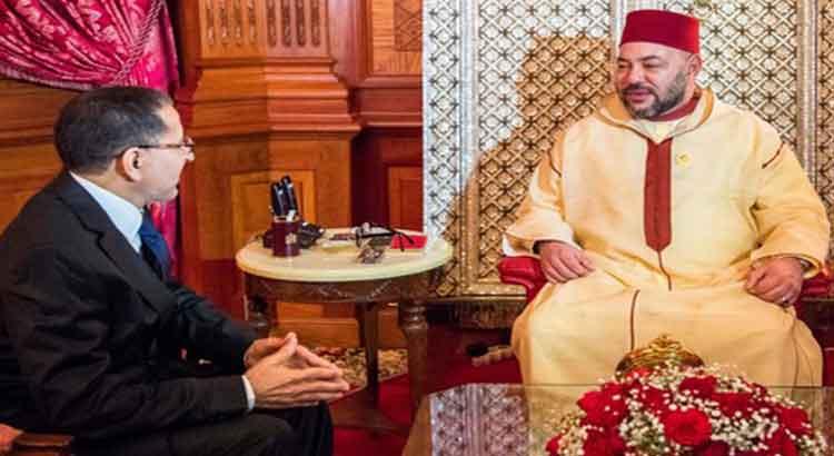 الملك يجتمع بالعثماني وحكومته بالقصر الملكي بالدار البيضاء