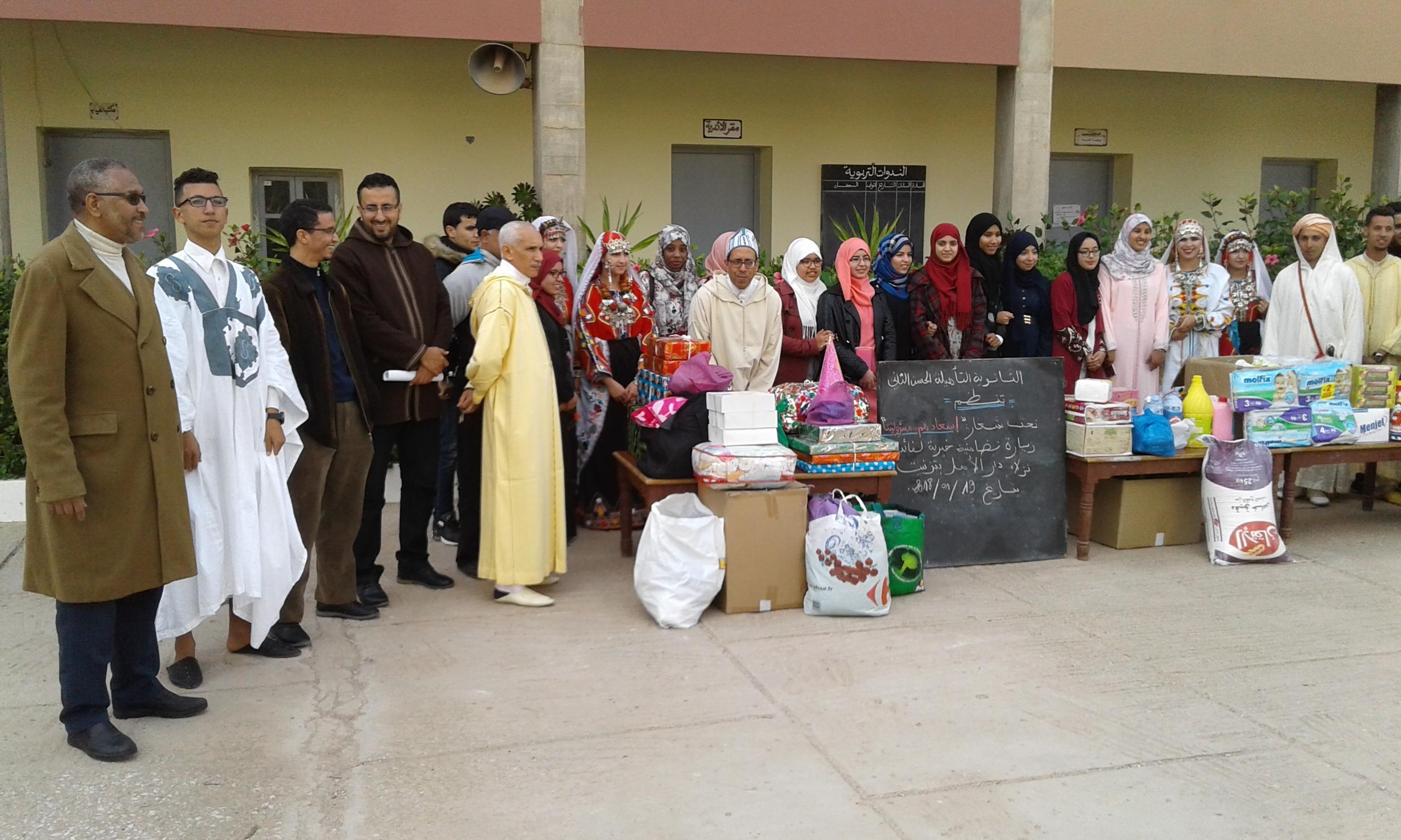 زيارة تضامنية وخيرية لاطر وتلامذة ثانوية الحسن الثاني لنزلاء دار الامل للأطفال المتخلى عنهم بمدينة تيزنيت .