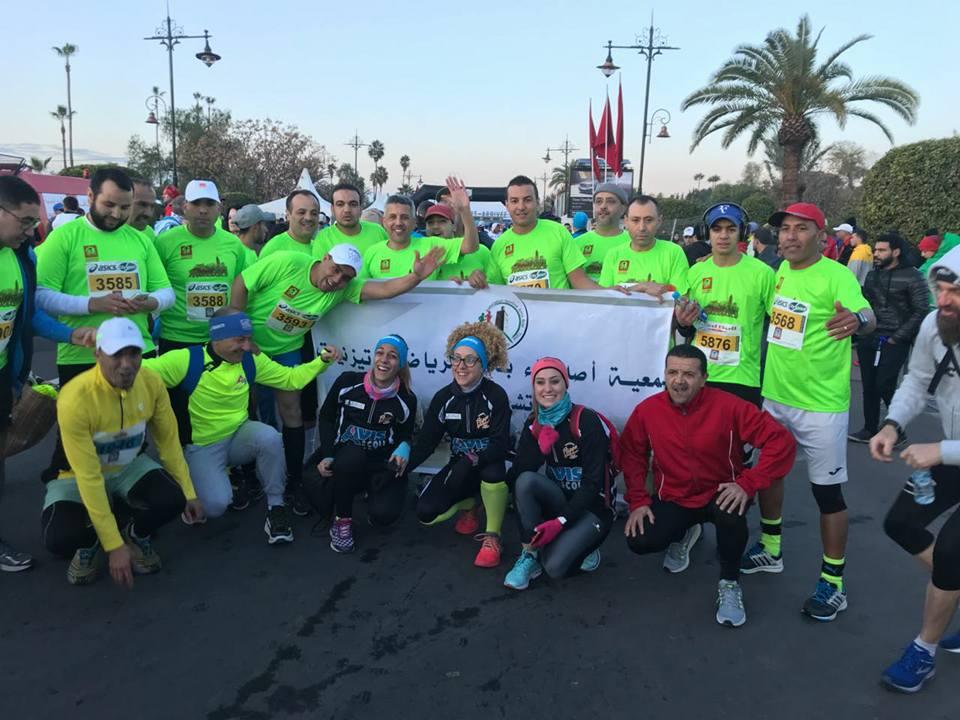 مشاركة جيدة لجمعية أصدقاء بلال للرياضة بمارطون مراكش الدولي