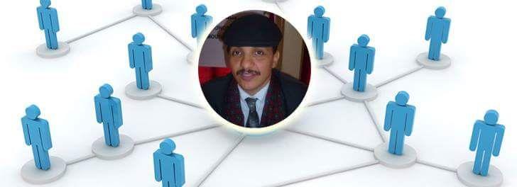 صمايو رئيسا لشبكة انماء للمجتمع المدني بتيزنيت