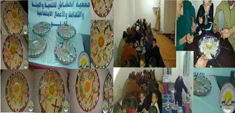 جمعية ابخشاش للتنمية والبيئة والثقافة والأعمال الاجتماعية تحتفل بالسنة الأمازيغية 2968.