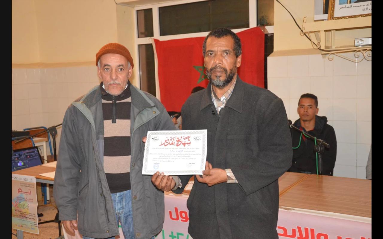 """جمعية تمونت إرسموكن للتنمية تحتفل """"بإيض يناير 2968 """"بدار الطالب (ة) رسموكة"""