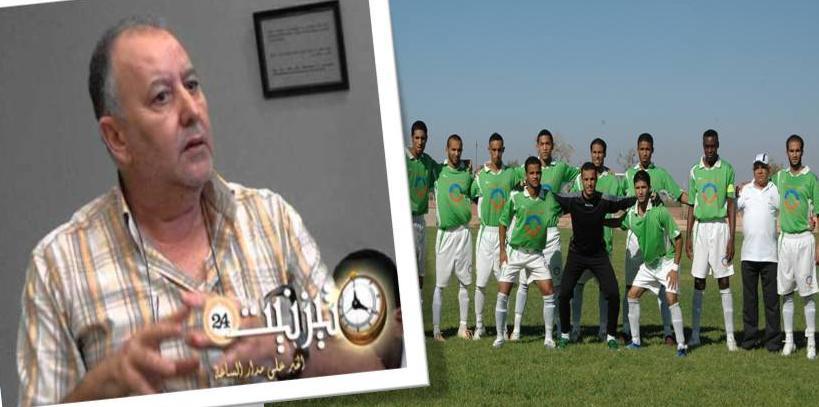 رشيد كوسعيد يعود لدواليب تسيير نادي أمل تيزنيت لكرة القدم
