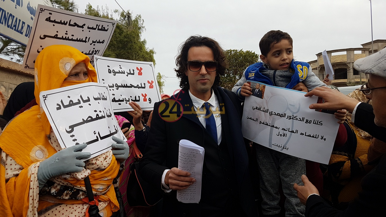 بالفيديو : الوقفة الاحتجاجية التضامنية مع الدكتور الشافعي بمستشفى تيزنيت