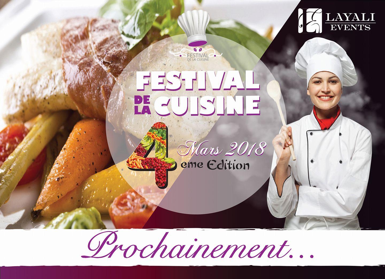 أكادير تستقبل فعاليات مهرجان الطبخ الدولي في دورته الرابعة
