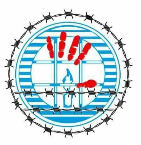 بيان AMDH تيزنيت حول الوضع الحقوقي