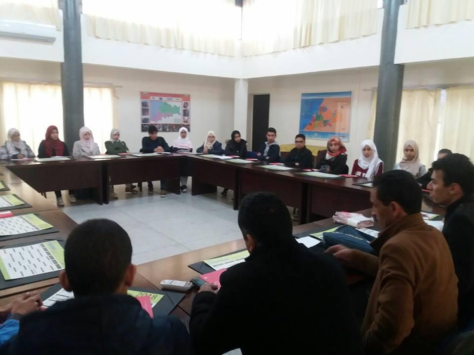 لقاء تواصلي مع تلاميذ تيزنيت المتفوقين في ولوج جامعة محمد السادس ببن كرير