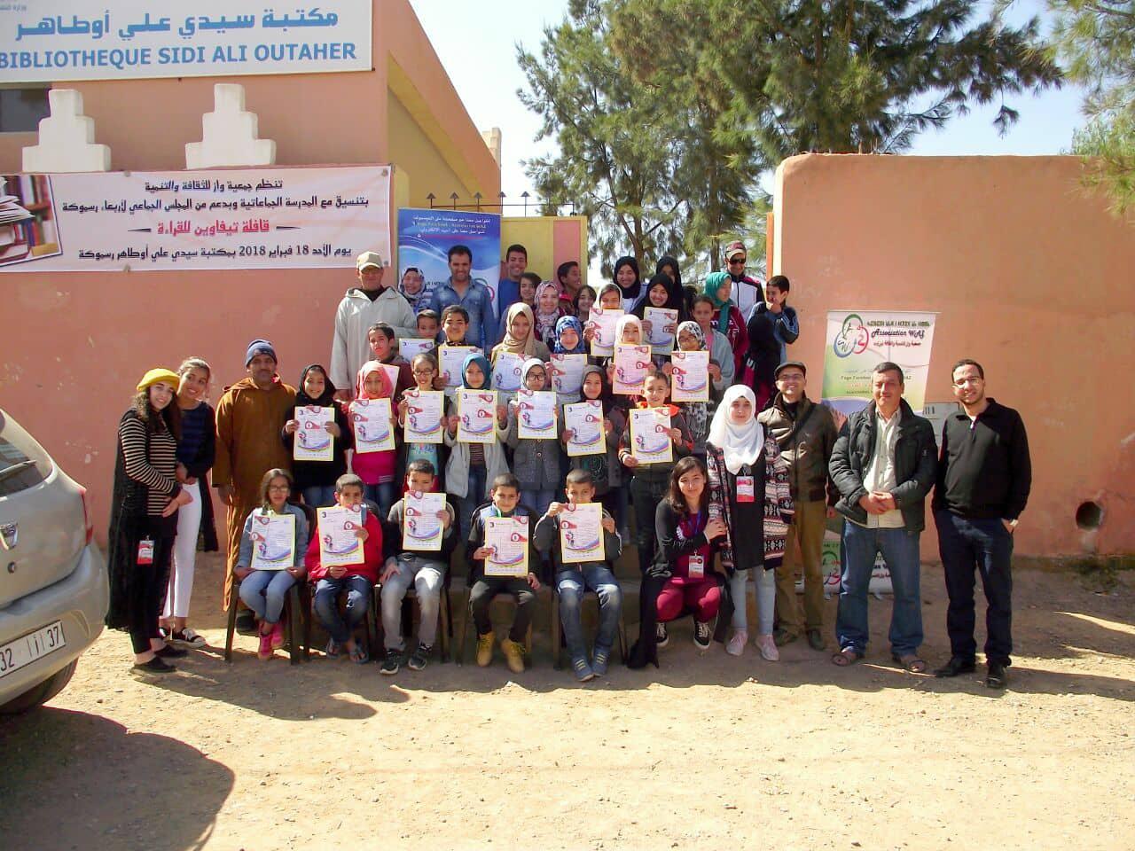 جمعية waz للتنمية والثقافة تنظم قافلة تيفاوين للقراءة بالخزانة الجماعتية رسموكة