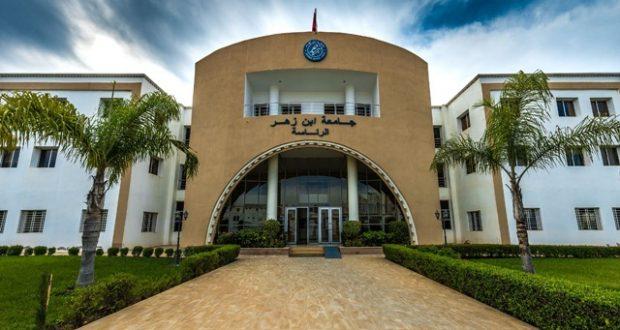 جامعة ابن زهر ترفع طلبا لإحداث مؤسستين جديدتين بقطب آيت ملول