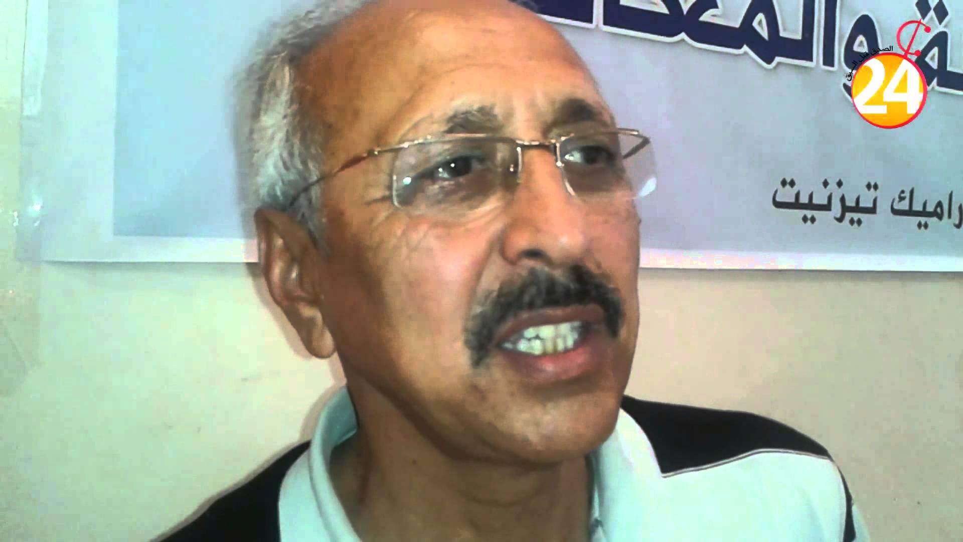 اديعزا رئيسا للفضاء الإقليمي للتضامن و العمل الخيري إقليم تيزنيت