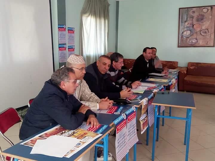 تجديد المكتب الاقليمي لأطر الادارة التربوية التابع للجامعة الوطنية للتعليم الاتحاد المغربي للشغل بتزنيت