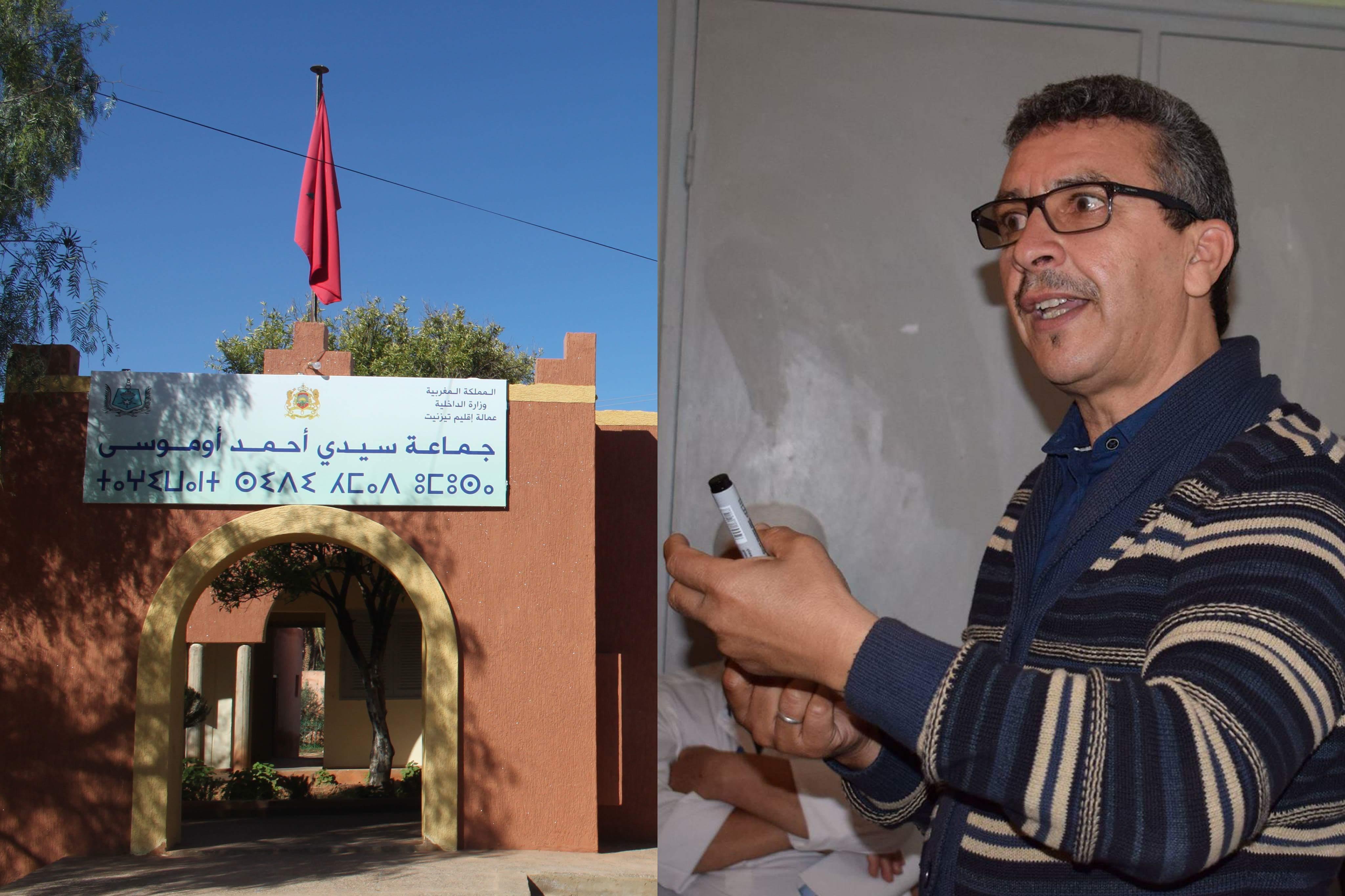 انسحاب جماعي في دورة فبراير 2018 لجماعة سيدي احمد اوموسى اقليم تيزنيت