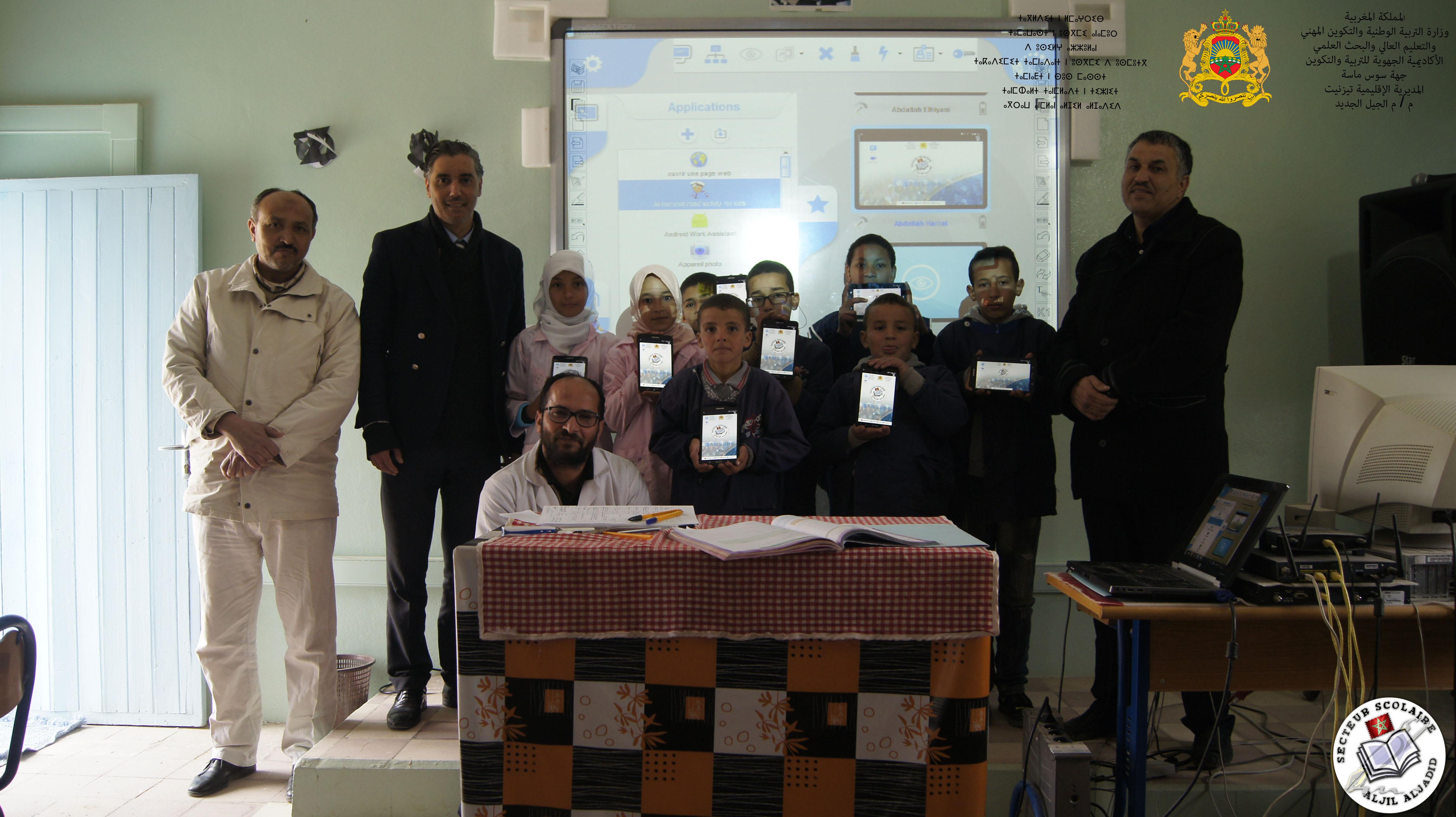 لجنة تربوية  بالمديرية الاقليمية بتيزنيت في زيارة  تتبع للمؤسسات التعليمية المستفيدة من اللوحات اللمسية