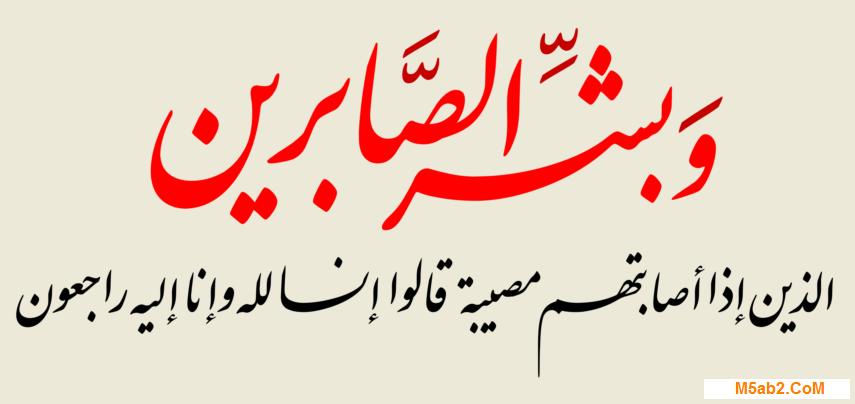 جمعية الصحافة و الاعلام تُعزي محمد بودربال في وفاة ابنه
