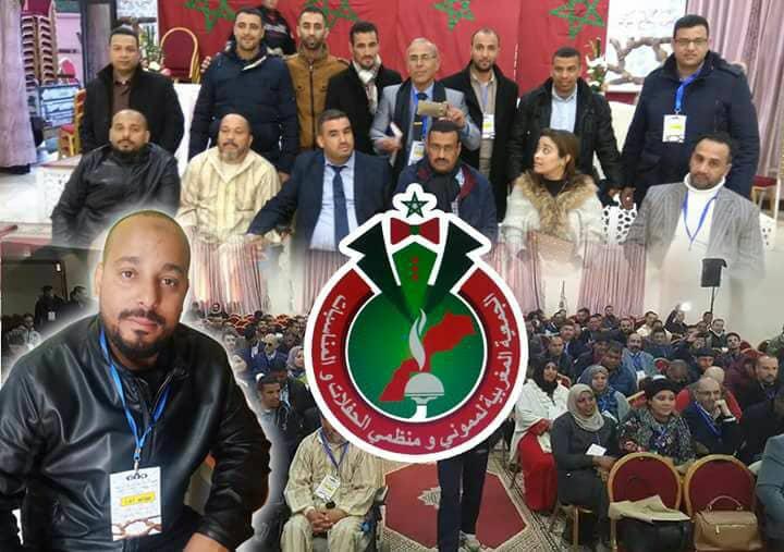 ليل مدينة تيزنيت عبد الرحمان بن جدى ضمن تشكيلة مكتب الجمعية المغربية لمموني و منظمي الحفلات و التظاهرات