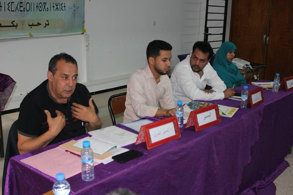 الحسين عمري : غياب هوية اقتصادية يؤثر على النموذج التنموي باقليم تيزنيت