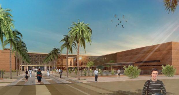 جامعة ابن زهر تطلق مشروع كلية الطب بمدينة العيون