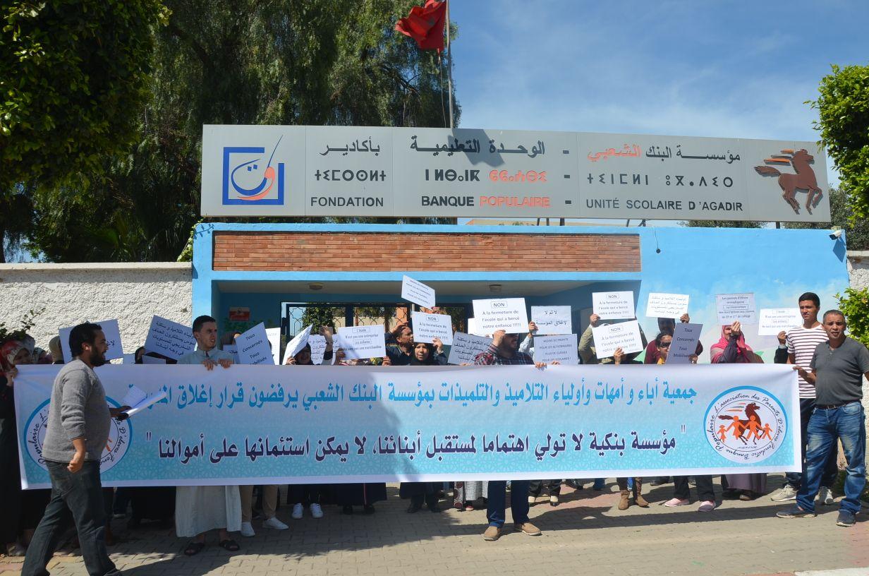 فعاليات تحتج بانزكان بعد اغلاق مؤسسة تربوية