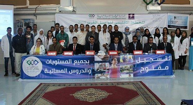 المبادرة الوطنية للتنمية البشرية في لقاء تواصلي بمتدربي معهد التكوين المهني سيدي افني