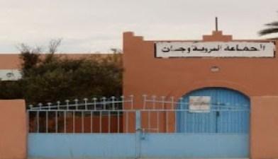 """بيان / ساكنة بوجان تراسل وزير العدل و الحريات بخصوص قضية """"عصابة مسلحة """""""