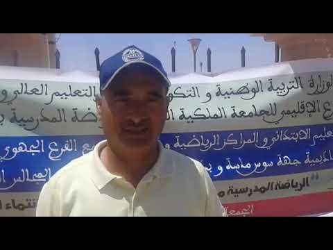 عبد العزيز حراري : البطولة الجهوية المدرسية للمراكز الرياضية بتيزنيت