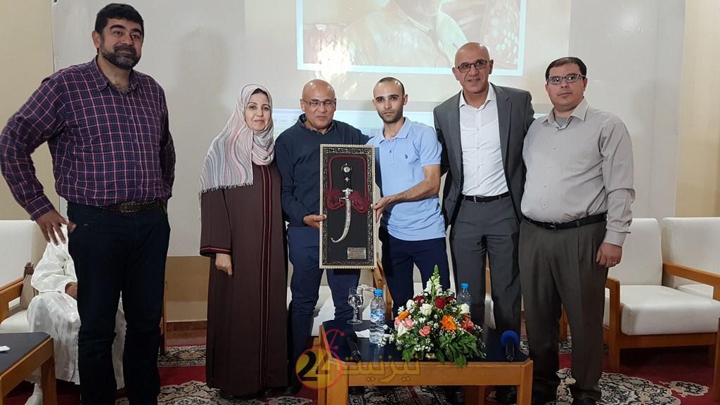 فعاليات بتيزنيت تكرم الدكتور الحسن تلمودي + فيديو و صور