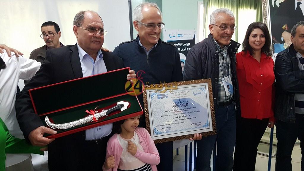 تكريم الأستاذ عبد العزيز عمري في اقليمية حزب الكتاب + فيديو و وصور