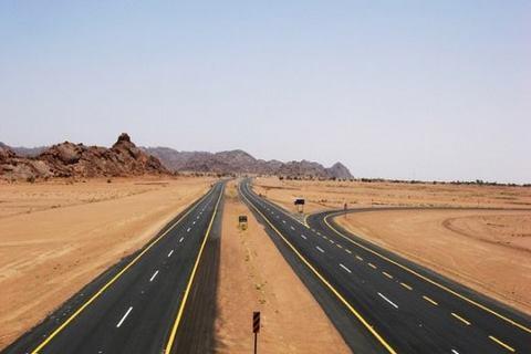 الاعلان عن صفقة أشغال إنجاز الطريق السريع بين تيزنيت و العيون