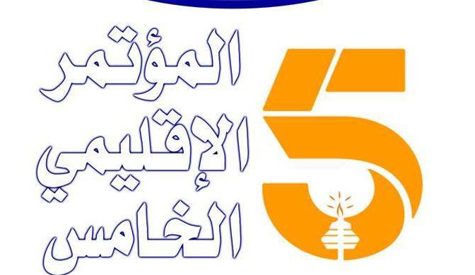 حزب العدالة والتنمية بتزنيت يعقد مؤتمره الإقليمي الخامس