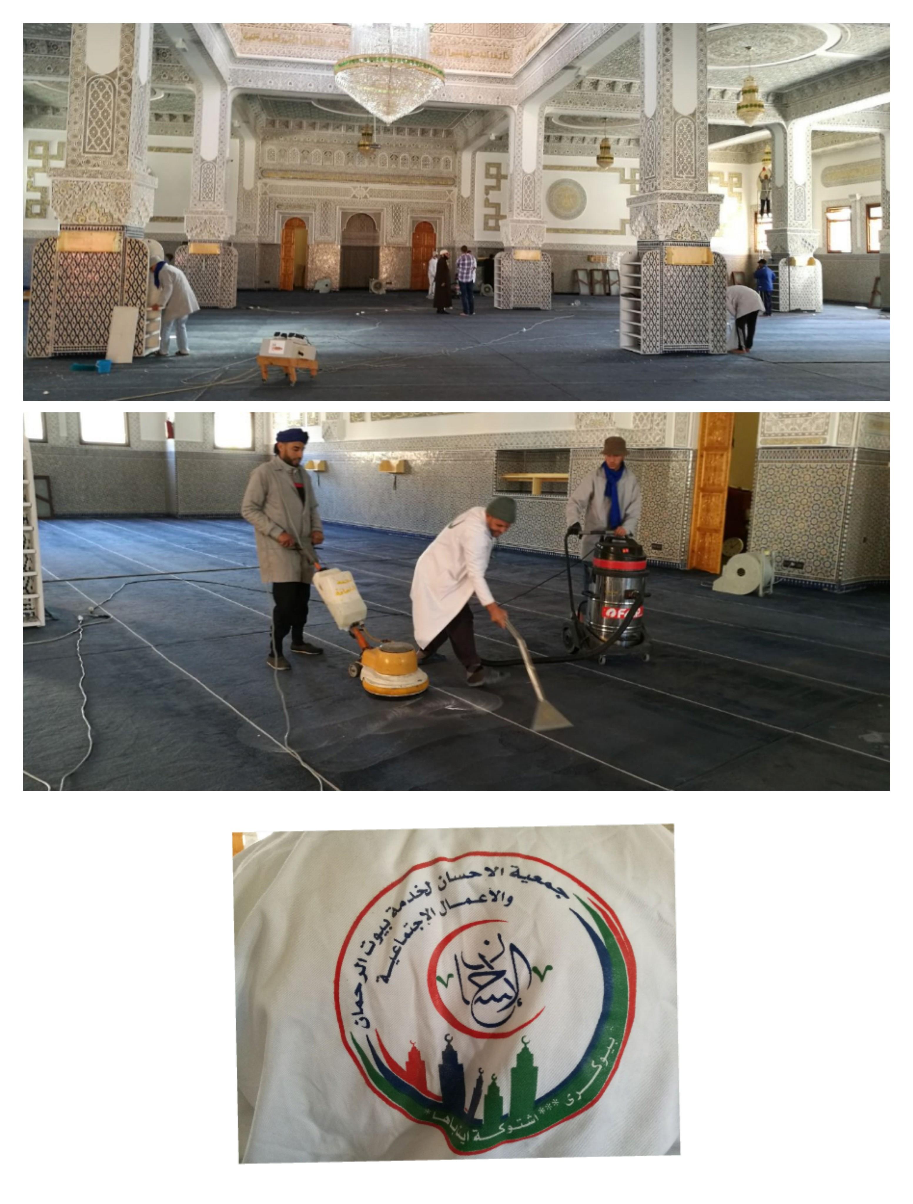 جمعية متخصصة في خدمة بيوت الله تحل بتيزنيت