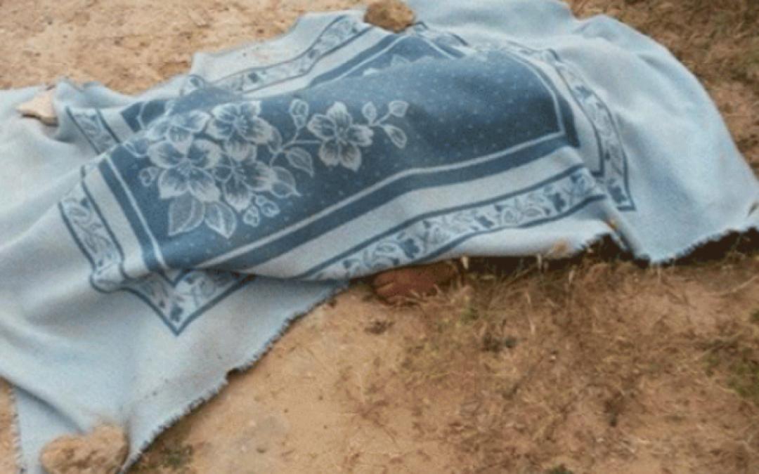 العثور على جثة خمسيني باولاد جرار