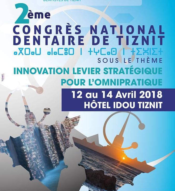 تيزنيت تحتضن المؤتمر الوطني الثاني لطب الأسنان
