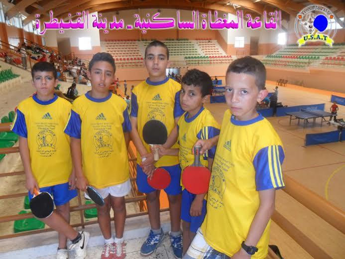 كأس مدارس المؤسسات التعليمية