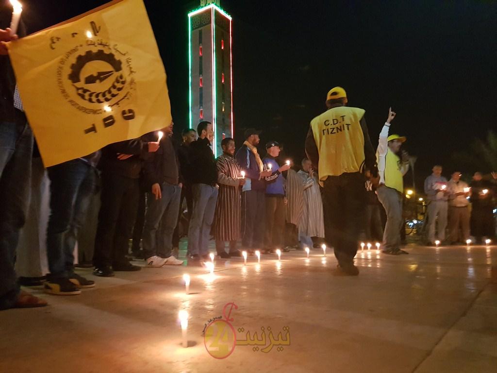 بالصور : مسيرة الشموع بتيزنيت احتجاجا على غلاء المعيشة و ارتفاع الاسعار